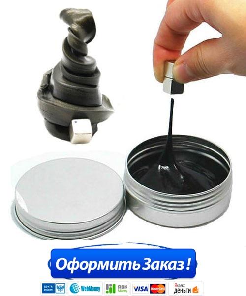 Как убрать жвачку для рук с ковра